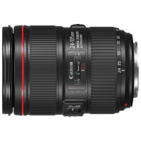 Объектив Canon EF 24-105mm f/4L IS II USM (1380C005)