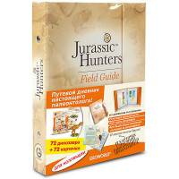 Игровой набор Geoworld Jurassic Hunters Starter Kit (CL565K)