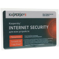 Программное обеспечение Kaspersky Internet Security Multi-Device (KL1941ROCFR)