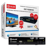 Тюнер DVB-T D-Color DC1002HD mini