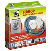 Набор Magic Power MP-1110