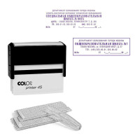 Самонаборный штамп Colop Printer C45 Set-F черный