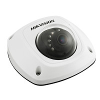 Видеокамера IP Hikvision DS-2CD2542FWD-IS (2.8mm)