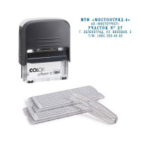 Самонаборный штамп Colop Printer C30/1 Set черный