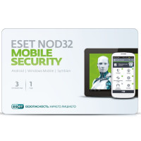 Программное обеспечение ESET NOD32-ENM2-NS(CARD)-1-1