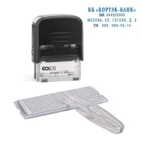 Самонаборный штамп Colop Printer C20 Set черный