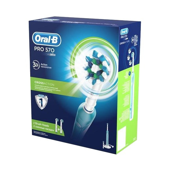 Зубная щетка Braun Oral-B PRO 570 CrossAction