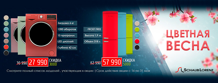 9f8bed8e1d2 Бытовая техника и электроника в Москве интернет-магазин Техностор