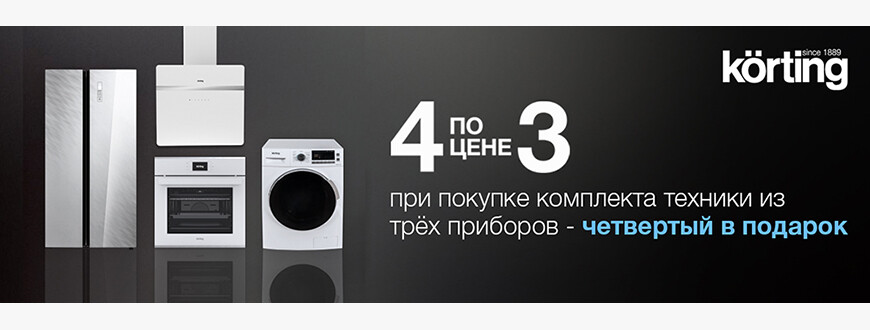 Техникадома интернет-магазин бытовой техники и электроники калуга