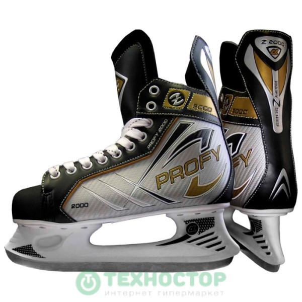 Коньки хоккейные СК Profy Z 2000 46