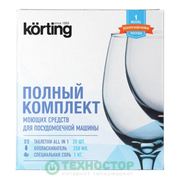 Комплект моющих средств Korting DW Kit 301C