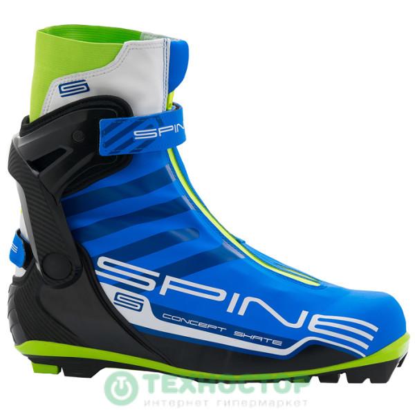 Ботинки лыжные Spine Concept Skate Pro 297 NNN 44