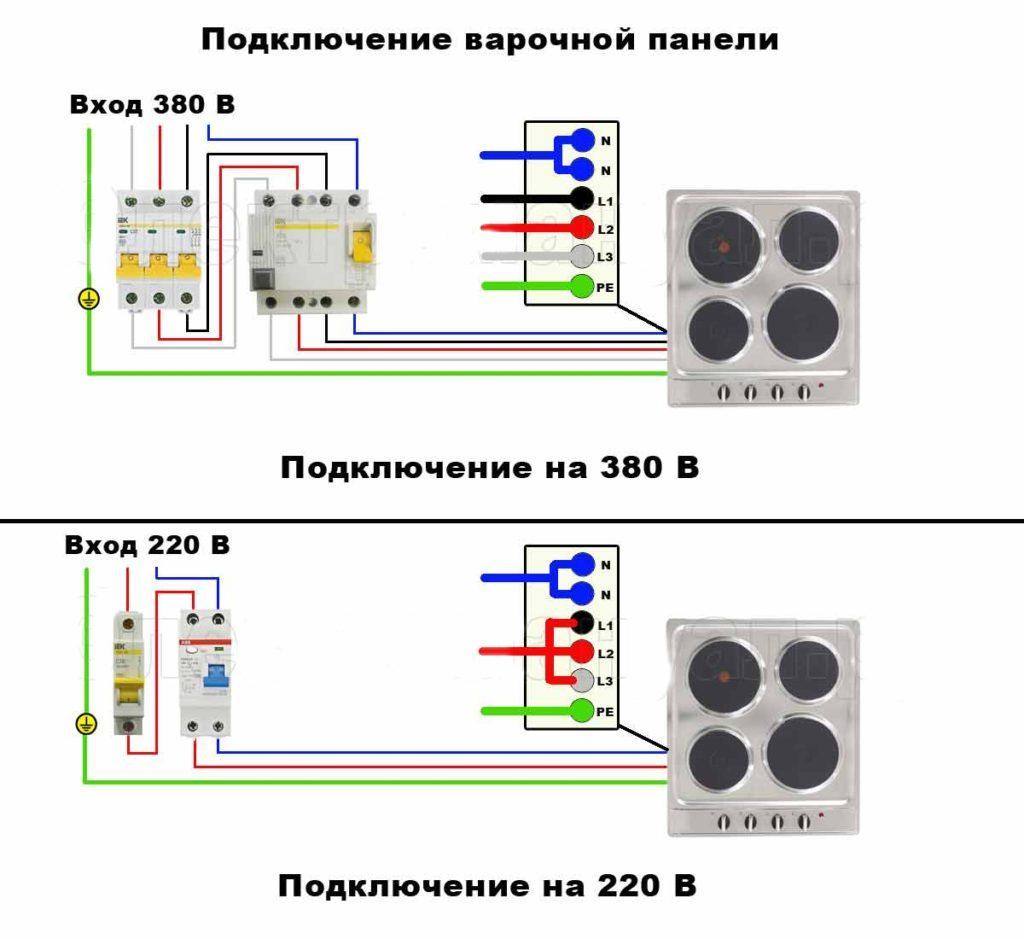 схема подключения варочной панели