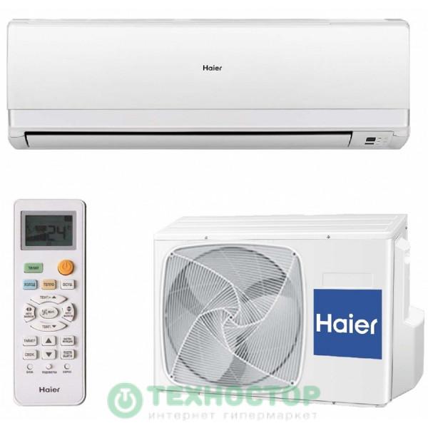 Сплит-система Haier HSU-07HTL103/R2 / HSU-07HTL103/R2