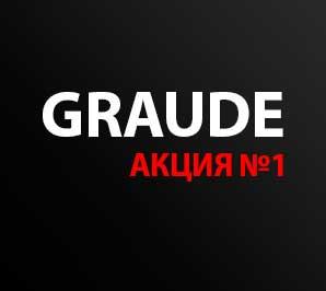 Акция от Graude - встраиваемая электрическая варочная панель в подарок!