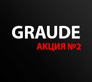 Акция от Graude - дарим панель для гриля!