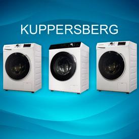 Стиральные машины Kuppersberg: идеальное сочетание дизайна и характеристик
