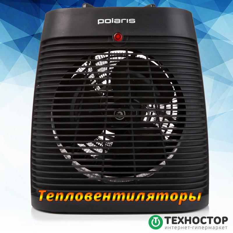 Тепловентиляторы бытовые