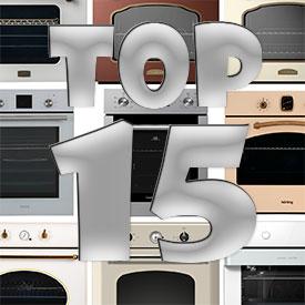 Рейтинг электрических духовых шкафов – 15 лучших!